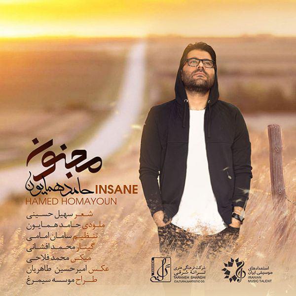 Hamed Homayoun – Majnoun