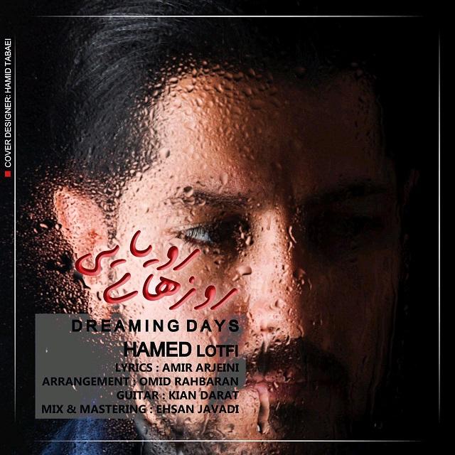 Hamed Lotfi – Rouzhaye Royaei
