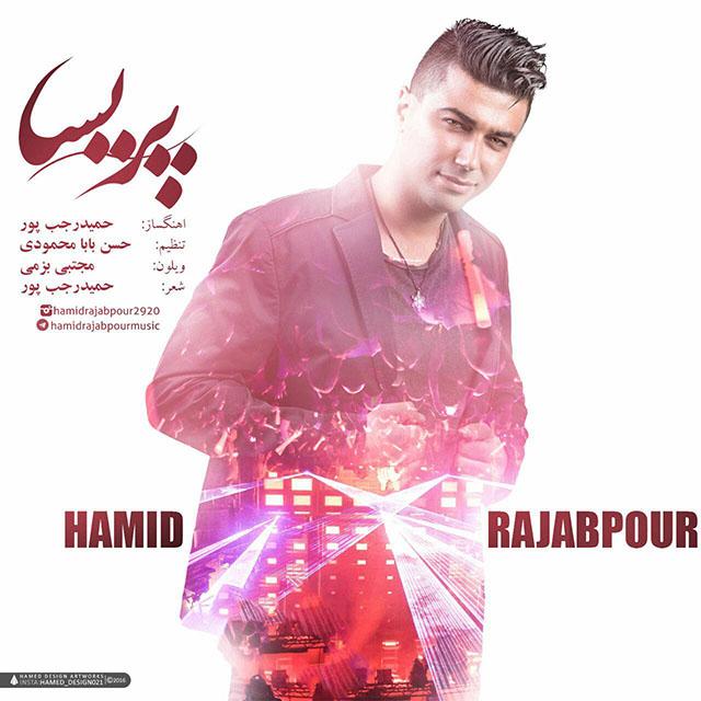 Hamid Rajabpour – Parisa