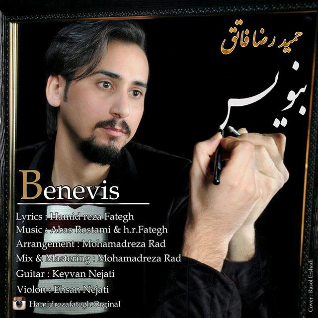 Hamidreza Fategh – Benvis