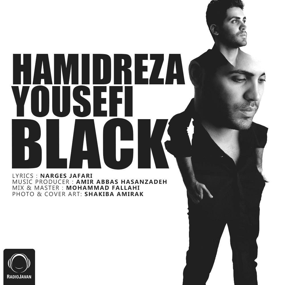 Hamidreza Yousefi – Darsorate Tamayol