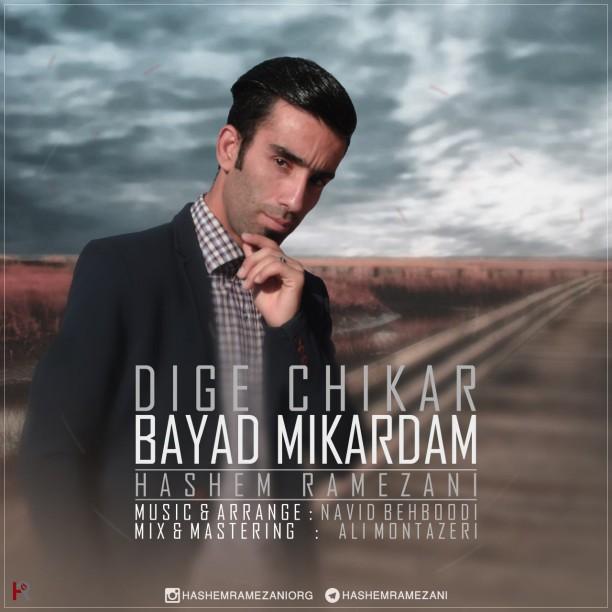 Hashem Ramezani – Dige Chikar Bayad Mikardam