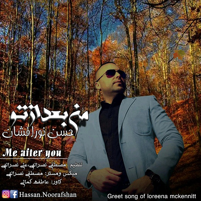 Hassan Noorafshan – Me After You
