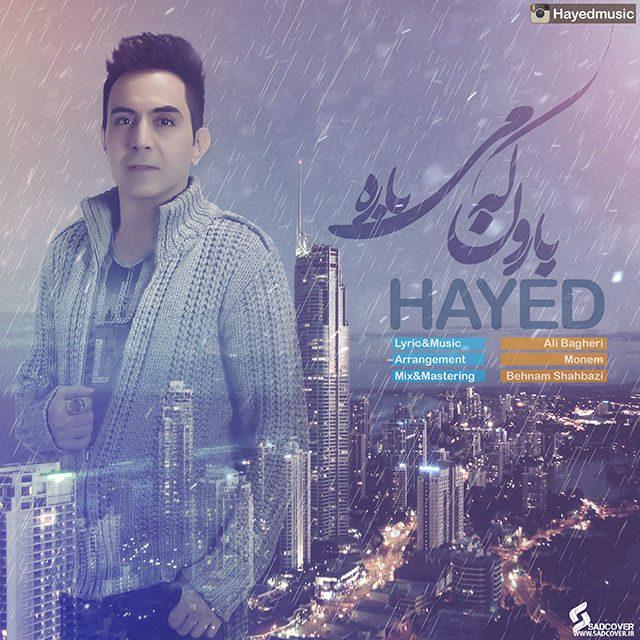 Hayed – Baroon Ke Mibare