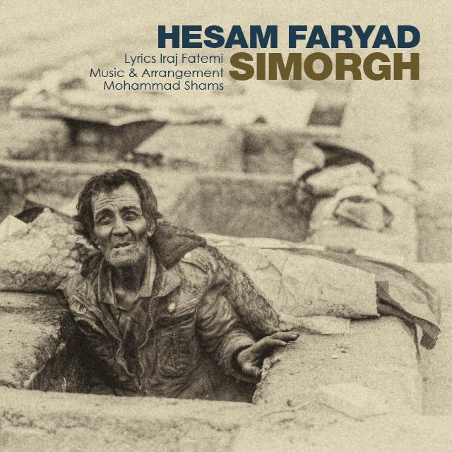 Hesam Faryad – Simorgh