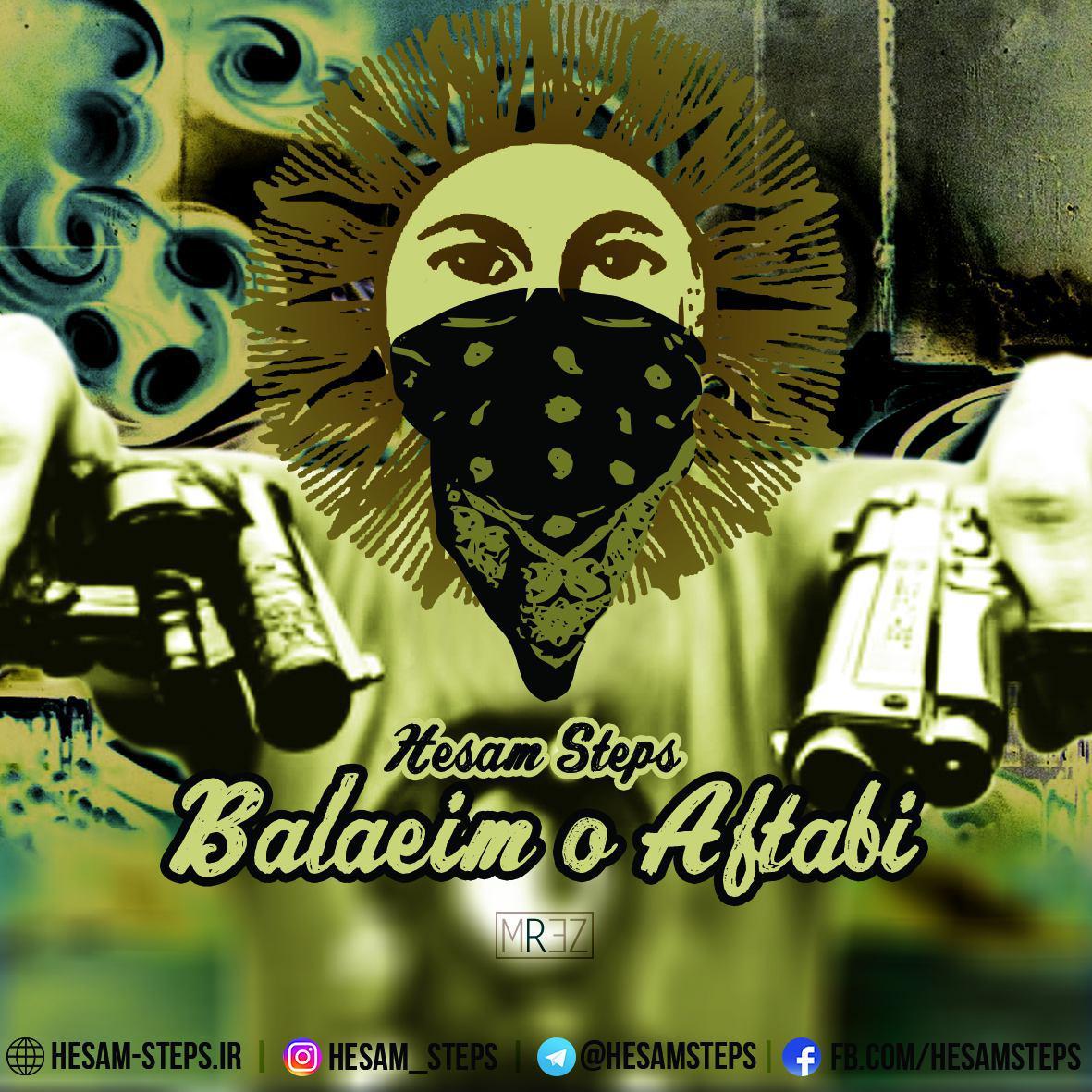 Hesam Steps – Balaimo Aftabi