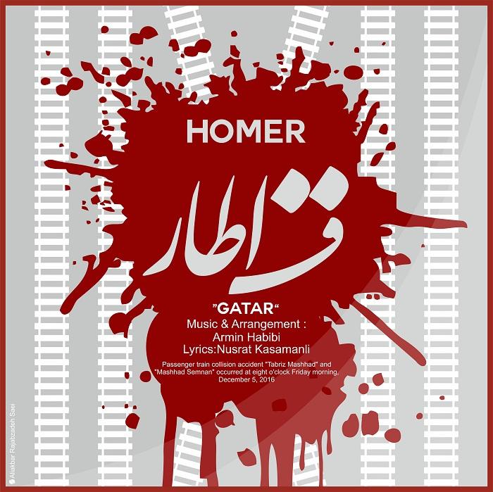 Homer – Gatar