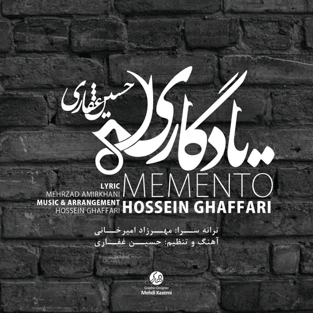 Hossein Ghaffari – Yadegari