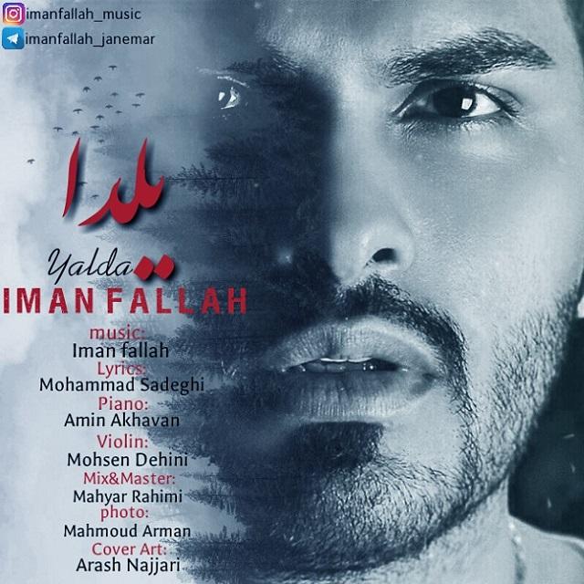 Iman Fallah – Yalda