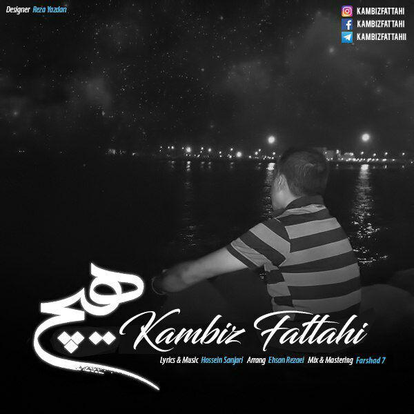 Kambiz Fattahi – Hich