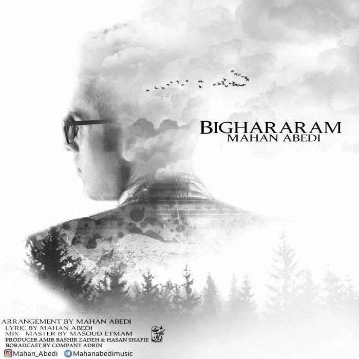 Mahan Abedi – Bi Ghararam