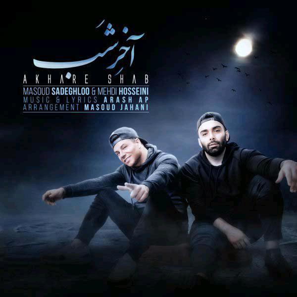 Masoud Sadeghloo & Mehdi Hosseini – Akhare Shab