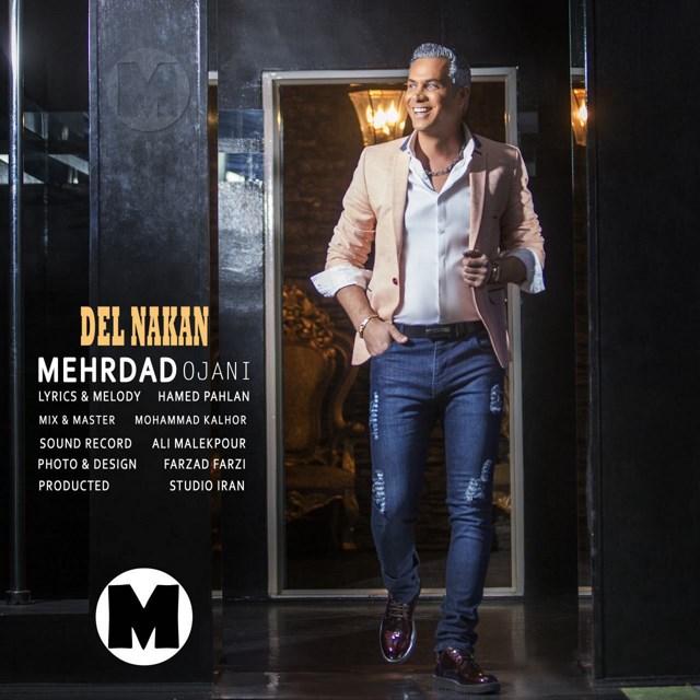 Mehrdad Ojani – Del Nakan