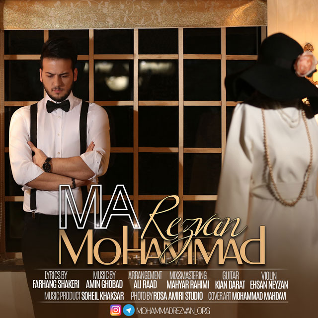 Mohammad Rezvan – Ma