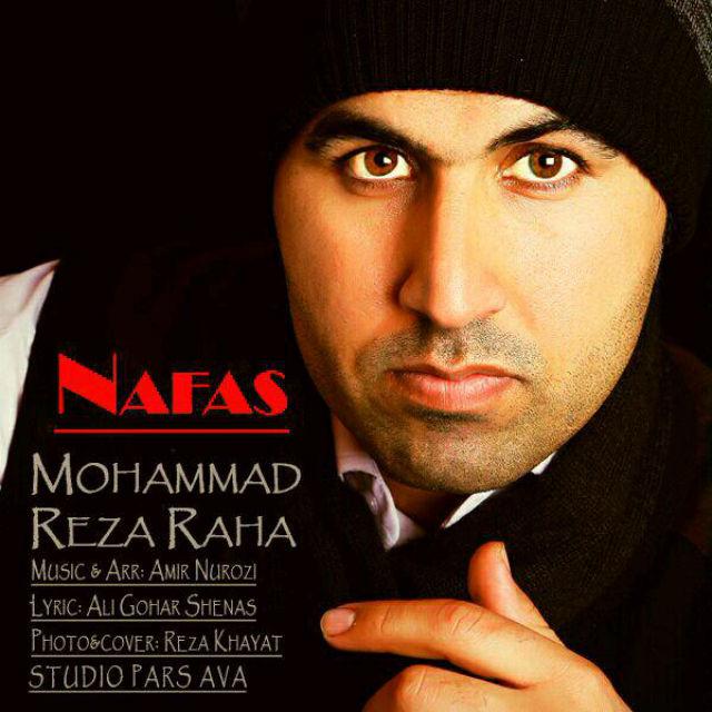 Mohammadreza Raha – Nafas