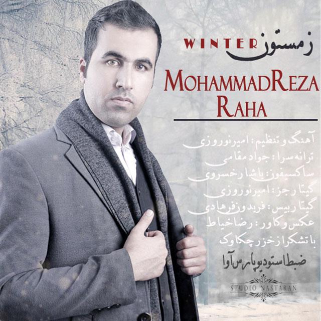 Mohammadreza Raha – Zemestoon
