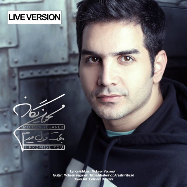 Mohsen Yeganeh – Behet Ghol Midam (Live)