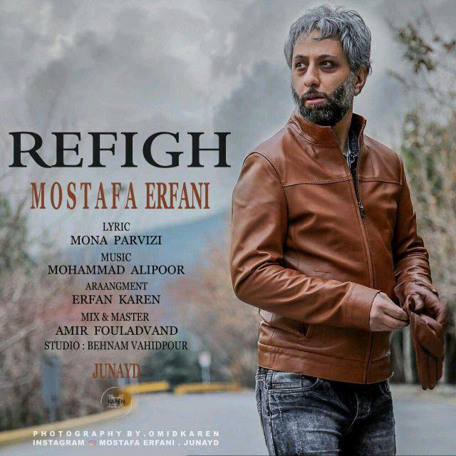Mostafa Erfani – Refigh