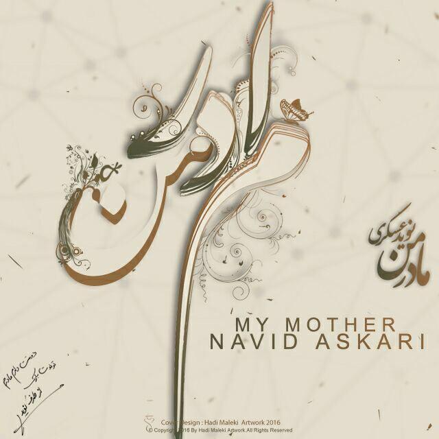 Navid Aksari – Madare Man