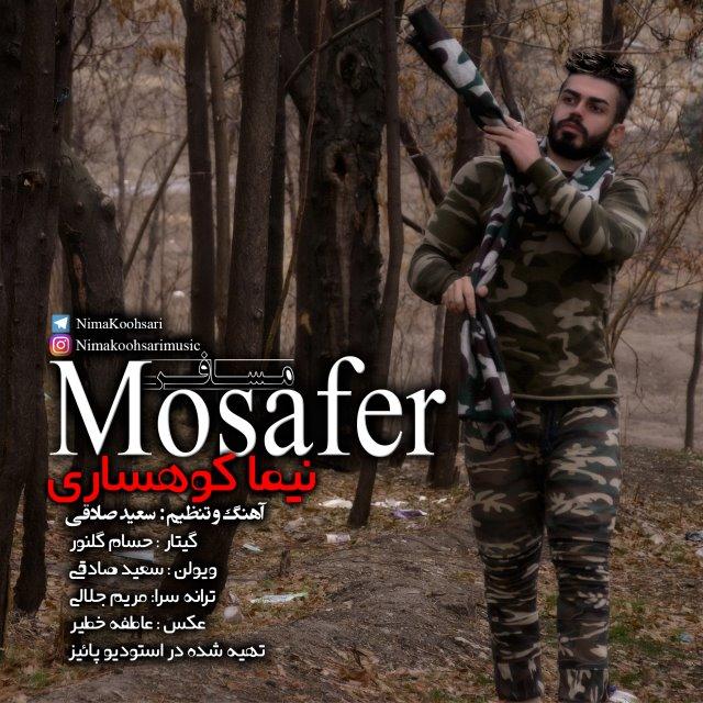 Nima Koohsari – Mosafer