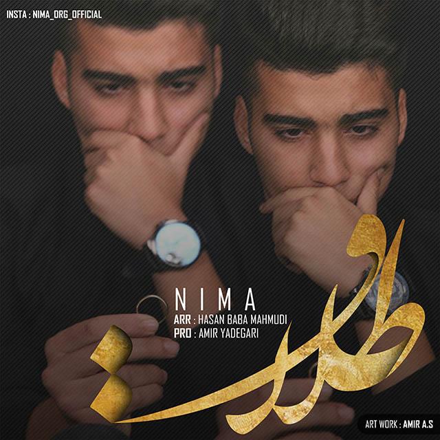 Nima – Talagh