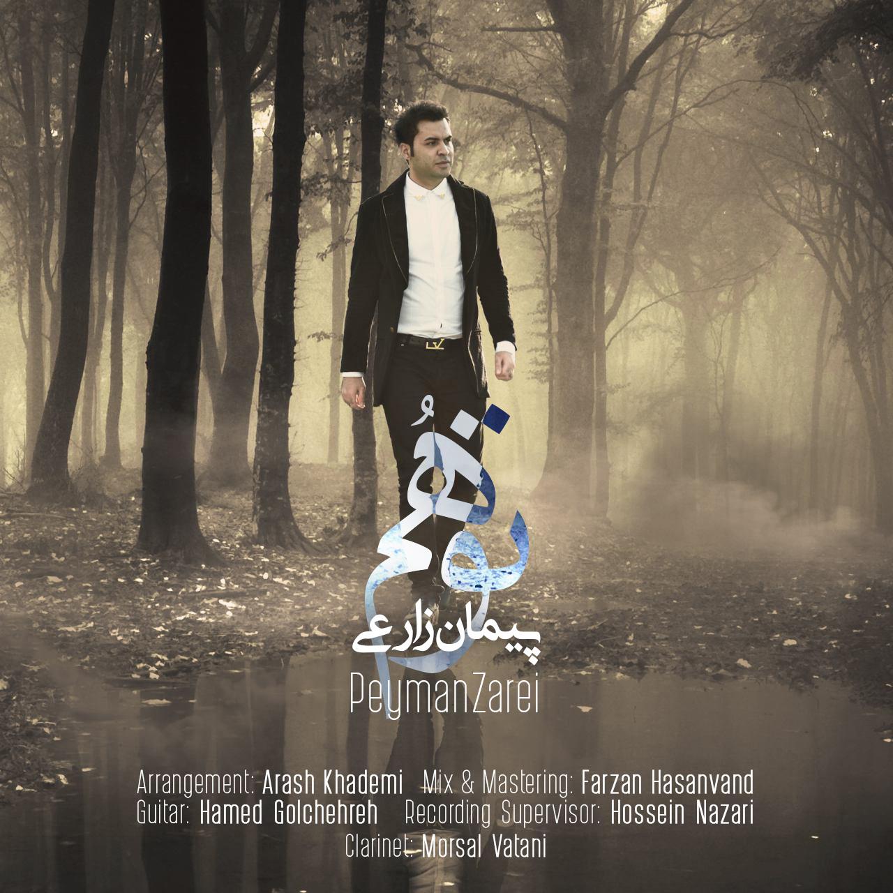 Peyman Zarei – Tavahom