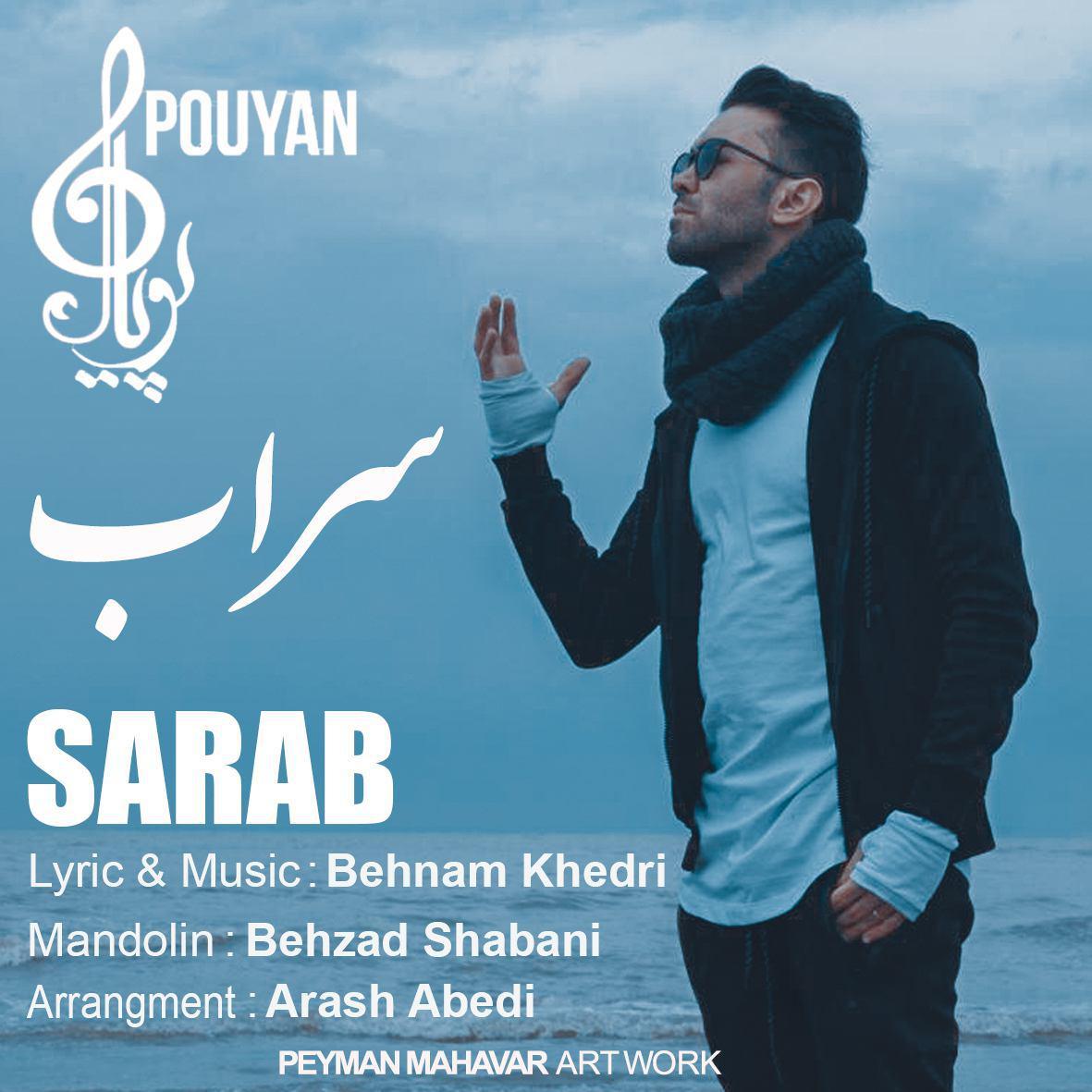 Pouyan – Sarab