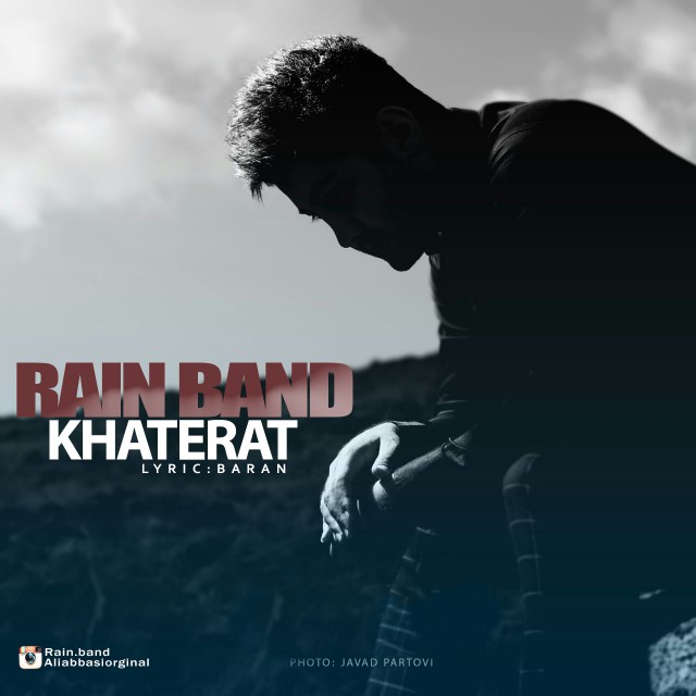 Rain Band – Khaterat