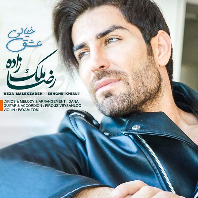 Reza Malekzadeh – Eshghe Khiali