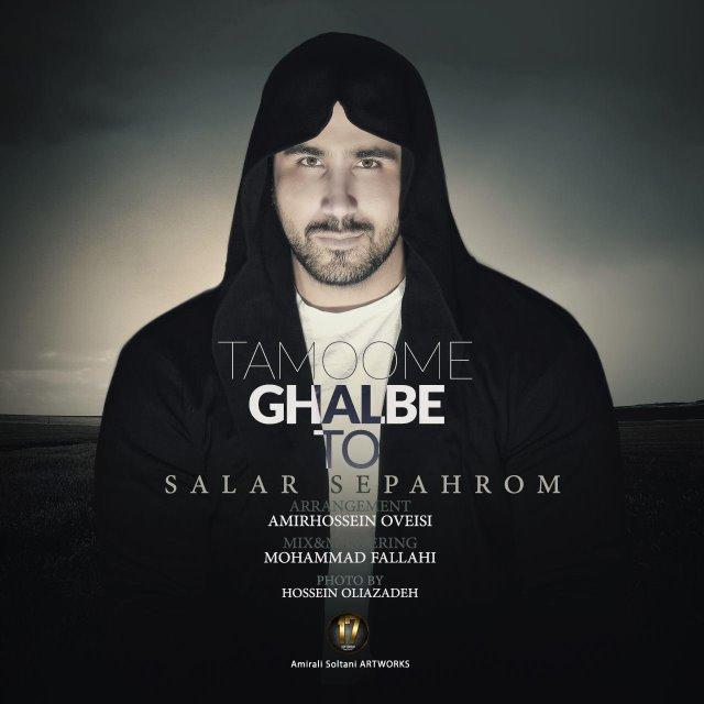 Salar Sepahrom – Tamoome Ghalbe To