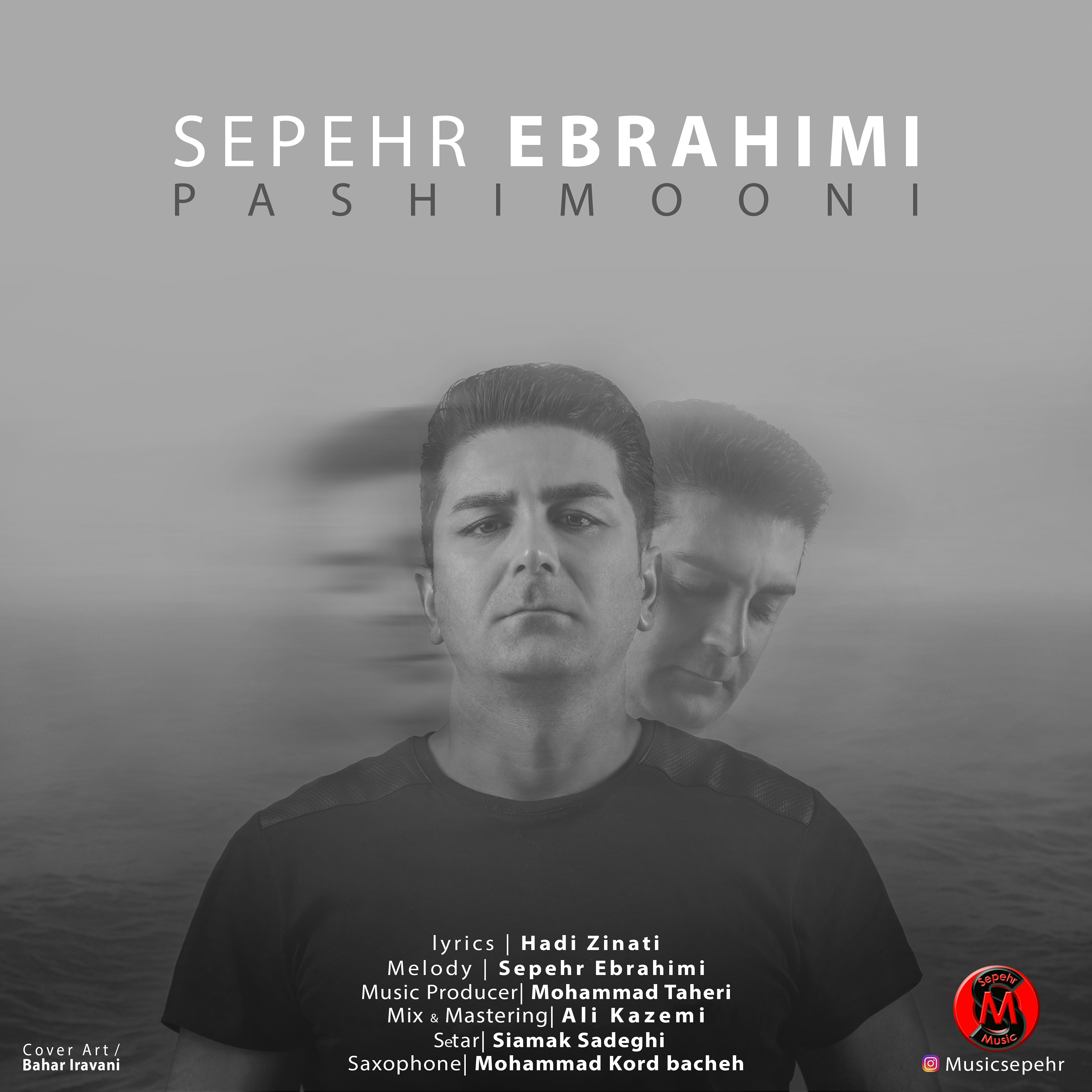 Sepehr Ebrahimi – Pashimooni