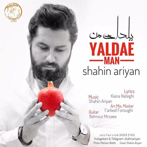 Shahin Ariyan – Yaldae Man