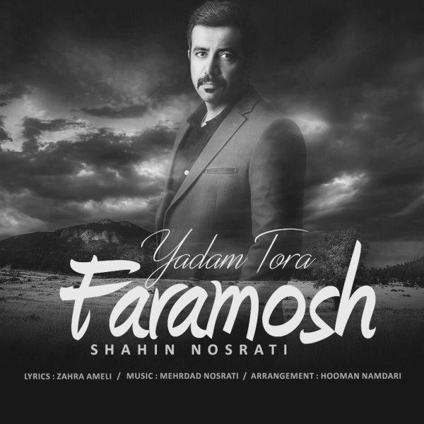 Shahin Nosrati – Yadam Toro Faramosh