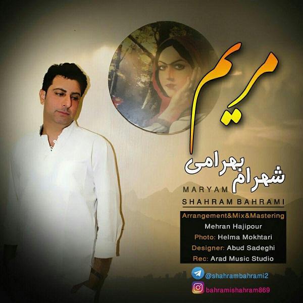 Shahram Bahrami – Maryam