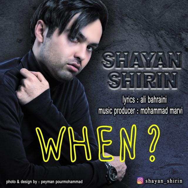 Shayan Shirin – Kei