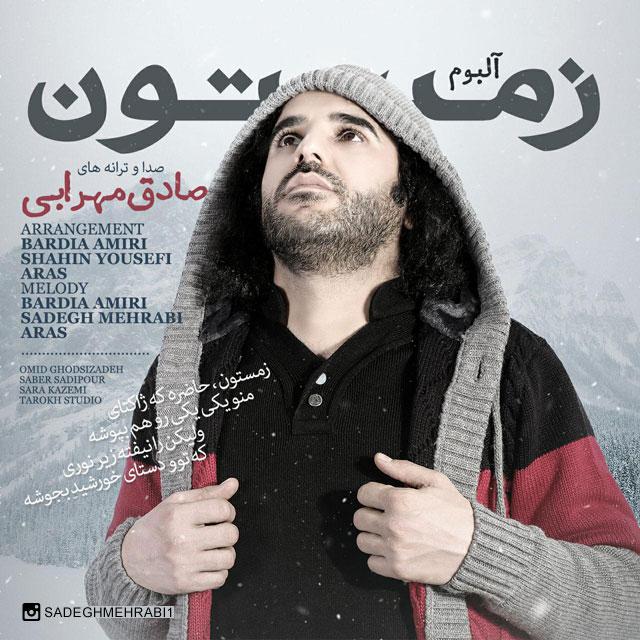 Sadegh Mehrabi – Zemestoon Album