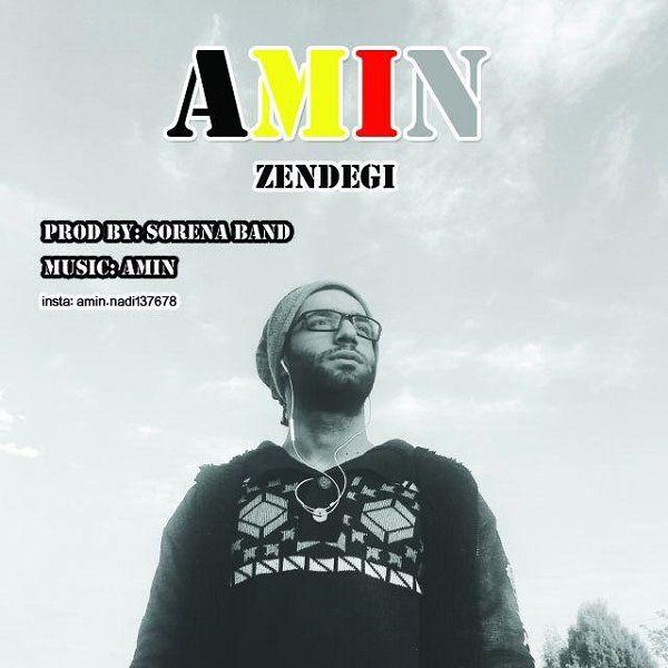 Amin – Zendegi