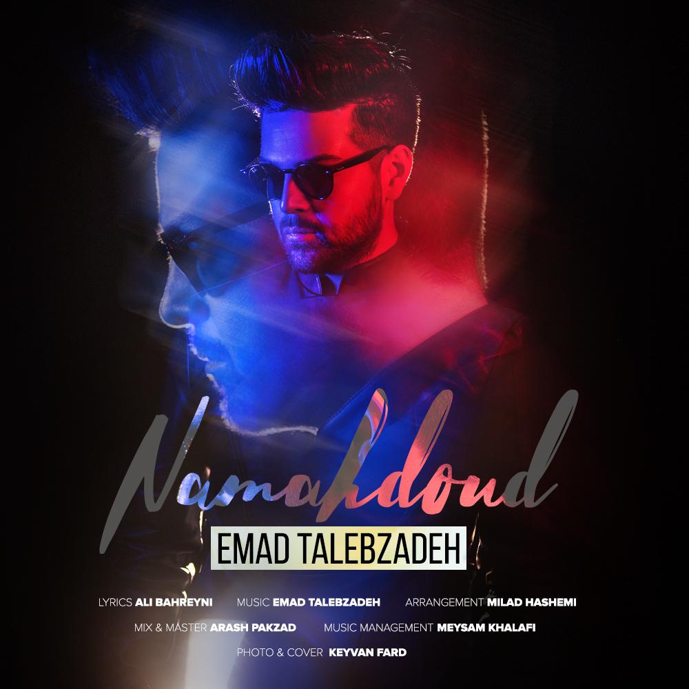 Emad Talebzadeh - Namahdoud