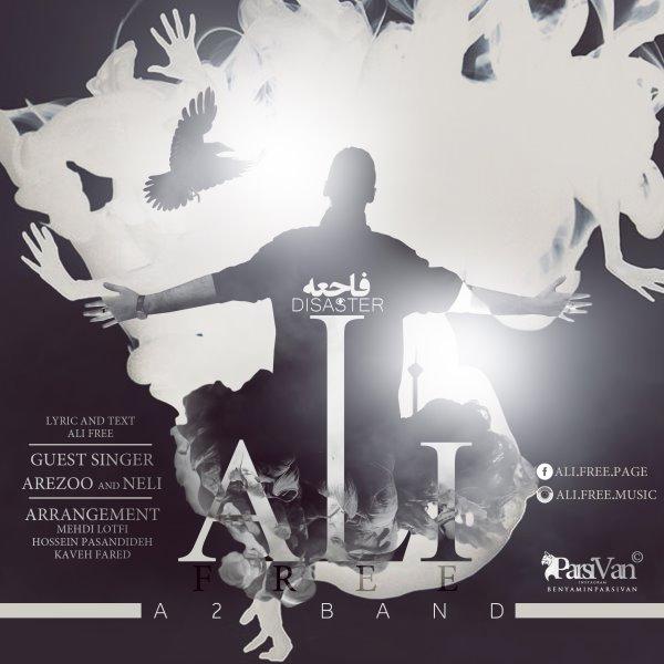 Ali Free (A2 Band) – Fajeeh