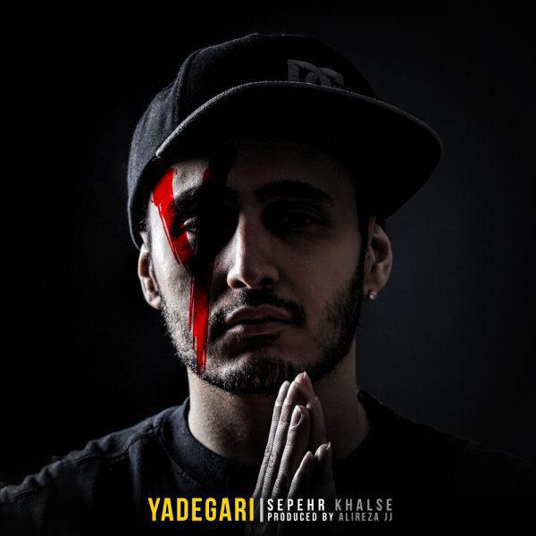 Sepehr Khalse – Yadegari