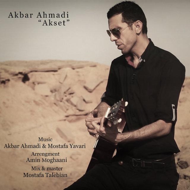 Akbar Ahmadi – Akset