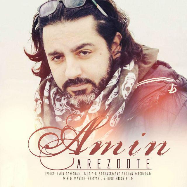 Amin – Arezoote