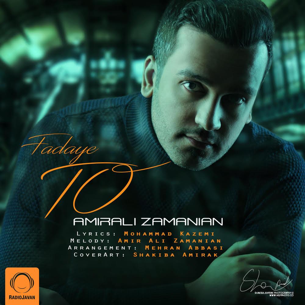Amir Ali Zamanian – Fadaye To