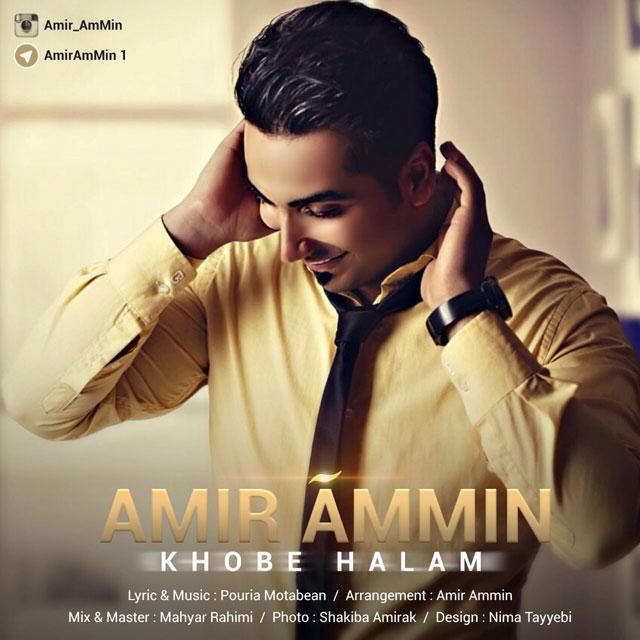 Amir AmMin – Khube Halam