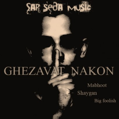 Ashkan Mabhoot – Ghezavat Nakon (Ft. Shaygan & Bigfoolish)