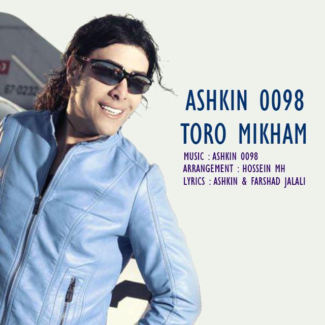 Ashkin 0098 – Toro Mikham