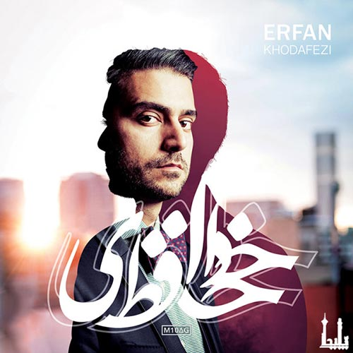 Erfan – Khodahafezi