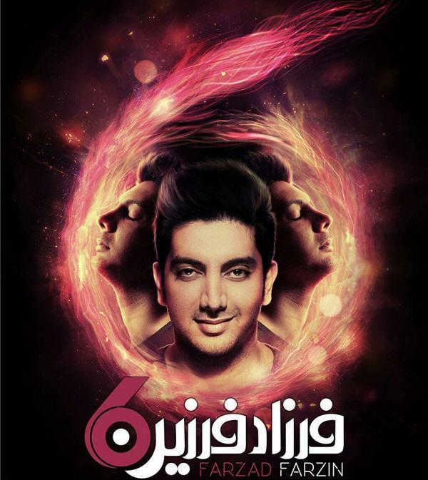 Farzad Farzin - 6 Demo Album