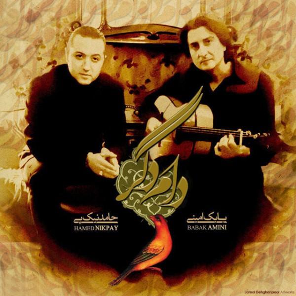 Hamed Nikpay – Dameh Degar (Ft Babak Amini)