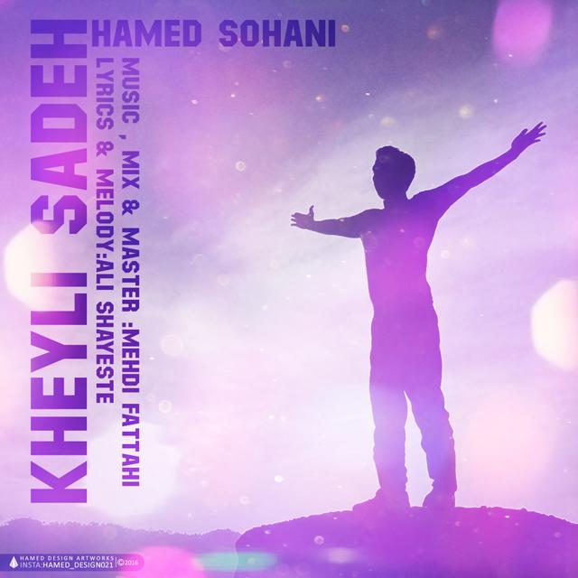 Hamed Sohani – Kheili Saade